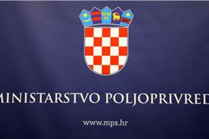 Hrvatska ZAGREB S tržišta se povlači pileći file i hrana za kućne ljubimce
